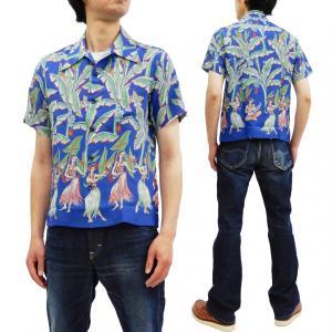 サンサーフ アロハシャツ SS38202 バナナツリー スペシャルエディション Sun Surf メンズ ハワイアンシャツ ブルー 新品|rodeomatubara