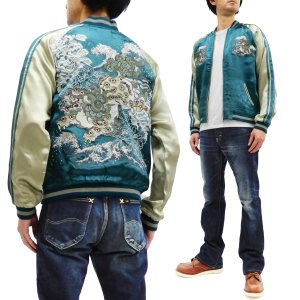 花旅楽団 スカジャン SSJ-026 唐獅子牡丹 メンズ スーベニアジャケット グリーン 新品 rodeomatubara