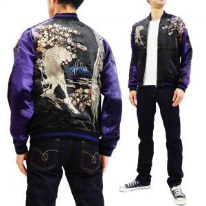 花旅楽団 スカジャン SSJ-033 滝富士白虎 メンズ 和柄 スーベニアジャケット 黒×紫 新品 rodeomatubara