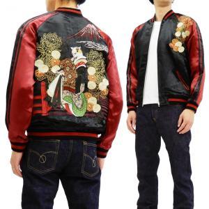 花旅楽団 スカジャン SSJ-519 猫花魁 メンズ スーベニアジャケット 黒×赤 新品 rodeomatubara