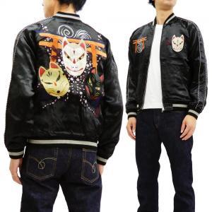 花旅楽団 スカジャン SSJ-520 狐面 メンズ スーベニアジャケット 黒×黒 新品 rodeomatubara