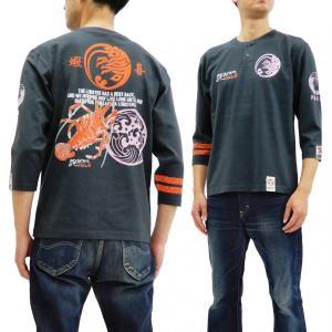 粋狂 七分袖Tシャツ すいきょう ヘンリーネックT 和柄 伊勢海老 寿家紋 SY7T-119 エフ商会 ネイビー 新品|rodeomatubara