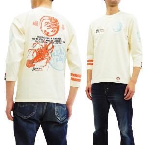 粋狂 七分袖Tシャツ すいきょう ヘンリーネックT 和柄 伊勢海老 寿家紋 SY7T-119 エフ商会 オフ白 新品|rodeomatubara