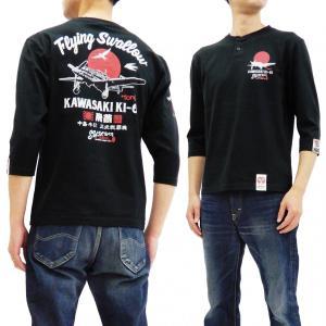 粋狂 七分袖Tシャツ すいきょう ヘンリーネックT 和柄 飛燕 SY7T-120 エフ商会 黒 新品|rodeomatubara