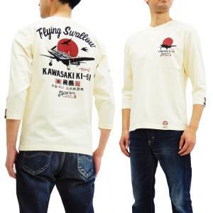 粋狂 七分袖Tシャツ すいきょう ヘンリーネックT 和柄 飛燕 SY7T-120 エフ商会 オフ白 新品|rodeomatubara