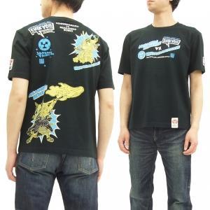 粋狂 半袖Tシャツ SYT-168 SUIKYO アメコミ 牛若丸 弁慶 和米カジ Tシャツ エフ商...