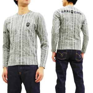 ビーアンビション 長袖Tシャツ Be Ambition ジャガード ニットライク ロンT PUワッペン&ロゴ刺繍 T28204 グレー 新品|rodeomatubara