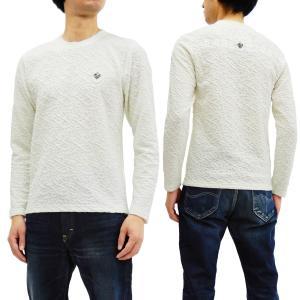 ビーアンビション 長袖Tシャツ Be Ambition 波状ふくれジャガード ニットライク ロンT PUワッペン&ロゴ刺繍 T28206 白 新品|rodeomatubara