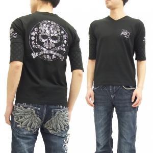 ビーアンビション 五分袖Tシャツ Be Ambition ベア天竺 ラインストーンスカル モノグラム袖 T57104 新品|rodeomatubara