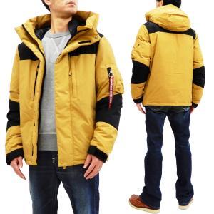 アルファ パーカージャケット TA0645 ALPHA Avalanche Primaloft Parka メンズ 防寒中綿入りJKT TA0645-028 イエロー 新品|rodeomatubara