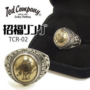 テッドマン シルバーリング TEDMAN 指輪 TCR-02 エフ商会 カレッジリング 新品|rodeomatubara