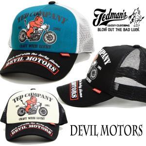 テッドマン メッシュキャップ TEDMAN バイク柄 帽子 DEVIL MOTORS エフ商会 TD...