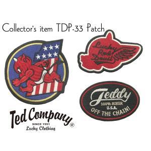 テッドマン パッチ TEDMAN ワッペン TDP-33 エフ商会 新品|rodeomatubara
