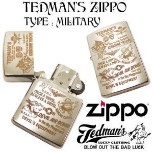 テッドマン ジッポライター TEDMAN ZIPPO オイルライター エフ商会 ミリタリーテッド TDZ-019 新品|rodeomatubara