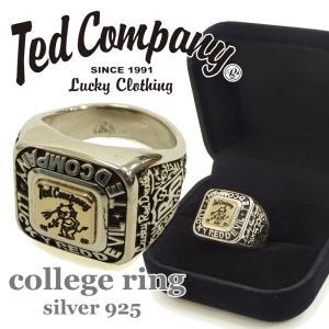 テッドマン リング TEDMAN 指輪 カレッジシルバーリング エフ商会 TED-RING03 新品|rodeomatubara