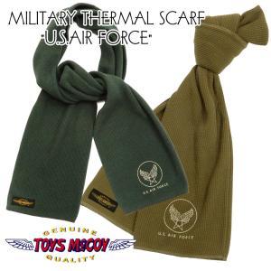 トイズマッコイ サーマル スカーフ U.S.AIR FORCE TOYS McCOY ワッフル ミリタリーマフラー TMA1828 新品|rodeomatubara