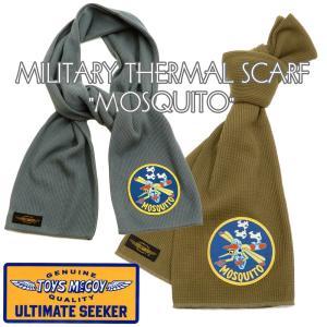 トイズマッコイ サーマル スカーフ モスキート部隊 TOYS McCOY ワッフル ミリタリーマフラー TMA1829 新品|rodeomatubara