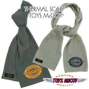 トイズマッコイ サーマル スカーフ TOYS McCOY ワッフル マフラー ロゴプリント TMA1831 新品|rodeomatubara