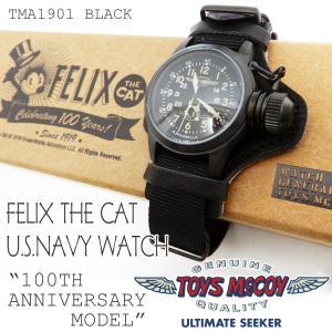 トイズマッコイ ミリタリーウォッチ TOYS McCOY 腕時計 フィリックス100周年記念モデル U.S.NAVY TMA1901 黒 新品|rodeomatubara