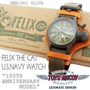 トイズマッコイ ミリタリーウォッチ TOYS McCOY 腕時計 フィリックス100周年記念モデル U.S.NAVY TMA1901 オリーブ 新品|rodeomatubara