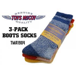 トイズマッコイ 3パック ブーツソックス TOYS McCOY メンズ ソックス 靴下 TMA1904 新品|rodeomatubara