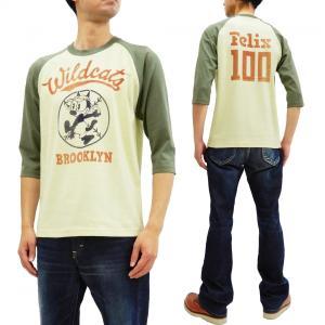 トイズマッコイ 七分袖Tシャツ フィリックス TOYS McCOY ラグラン ベースボールTシャツ TMC1944 アイボリー×緑 新品|rodeomatubara