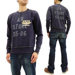 トイズマッコイ ミリタリー スウェットシャツ TOYS McCOY トレーナー  TMC1954 AN STOKE 55-06 ネイビー 新品|rodeomatubara