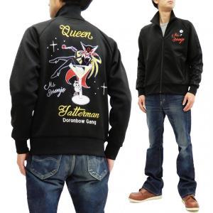 ドロンジョ様 ジャージ スカルワークス トラックジャケット タイムボカンシリーズ カクテルドロンジョ TPY-15 黒 新品 rodeomatubara