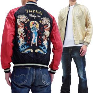 テーラー東洋 スカジャン TT14571 TAILOR TOYO スーベニアジャケット 219.TOKYO CLUB × WHITE EAGLE 新品|rodeomatubara