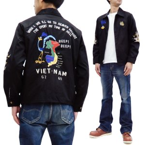 テーラー東洋 ベトジャン TT14573 TAILOR TOYO コットン ベトナムジャケット ロードランナー ベトナムマップ 黒 新品|rodeomatubara