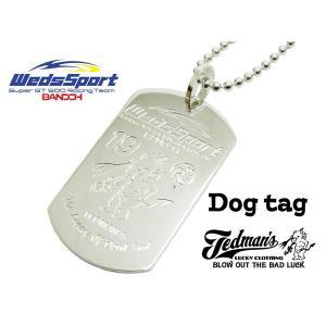 ウェッズスポーツ テッドマン ドッグタグ ペンダントトップ&チェーン シルバー925 エフ商会 WEDS-DOGTAG 新品|rodeomatubara