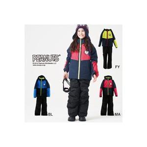 スノーボードウェア スキーウェア キッズ 上下セット ジュニア 男の子 女の子 スヌーピー 子供  ...