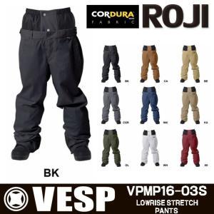 16-17 VESP LOWRISE STRETCH PANTS(VPMP16-03S)ベスプ スノーボードウェアー パンツ