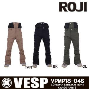 細身パンツの定番、VESP タイトシルエットパンツにカーゴポケットをプラス! 動き易さ、丈夫さを合わ...