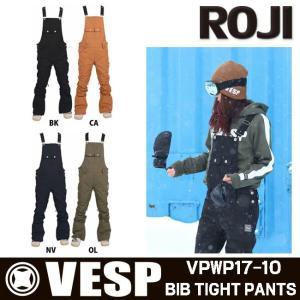 VESP初のビブパンツ登場。 タイとシルエットビブパンツはグラトリ系ライダーに大人気! パンツだけで...