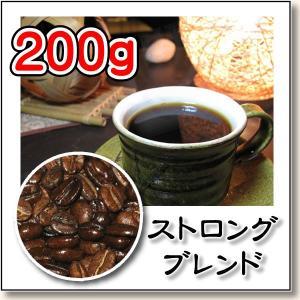 ストロングブレンド 200g/自家焙煎コーヒー豆 焙煎したて|rokkoyo