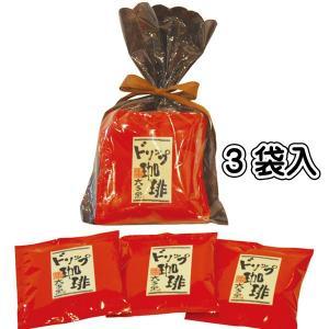 プチギフト/ドリップバッグコーヒー X 3袋入り 透明巾着|rokkoyo