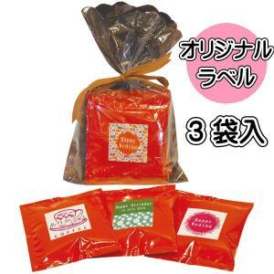 プチギフト/ラベルを選べるオリジナル ドリップバッグコーヒー X 3袋入り 透明巾着|rokkoyo