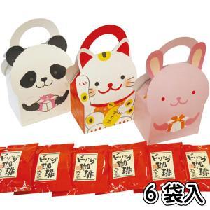 プチギフト/ドリップバッグコーヒー X 6袋入り 動物BOX|rokkoyo