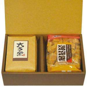 プチギフトBOX/六古窯ブレンドコーヒー豆200gとコーヒー角糖1袋の詰め合わせ|rokkoyo