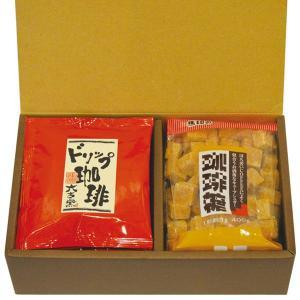 プチギフトBOX/ドリップバッグコーヒー5袋とコーヒー角糖1袋の詰め合わせ|rokkoyo