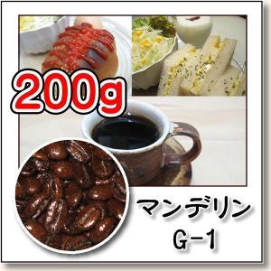 マンデリン G-1 200g/自家焙煎コーヒー豆 焙煎したて|rokkoyo