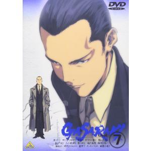 ガサラキ Vol.7 [DVD] rokufi