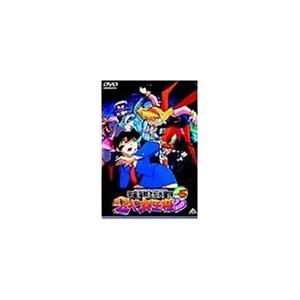 宇宙海賊ミトの大冒険 2人の女王様(5) [DVD] rokufi