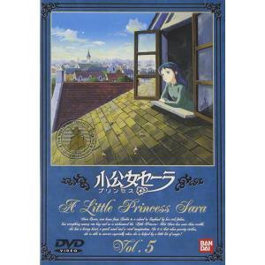小公女(プリンセス)セーラ(5) [DVD] rokufi