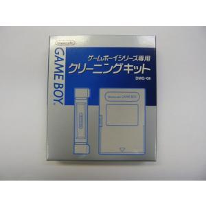 ゲームボーイシリーズ専用クリーニングキット|rokufi