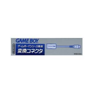 ゲームボーイポケット専用 変換コネクタ|rokufi