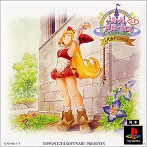 リトルプリンセス+1 マール王国の人形姫2|rokufi