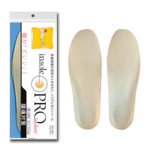 インソールプロ(靴用中敷き) 腰痛対策 レディス・女性用 L(24~25cm)|rokufi