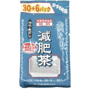 山本漢方製薬 お徳用減肥茶36包 8gX36H|rokufi